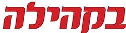 לוגו בקהילה פוטש הפקות