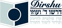 לוגו דירשו - פוטש הפקות