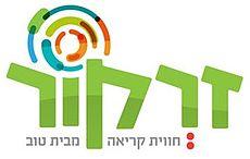 לוגו זרקור - פוטש הפקות
