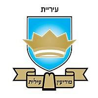פוטש הפקות-לוגו_עיריית_מודיעין_עילית